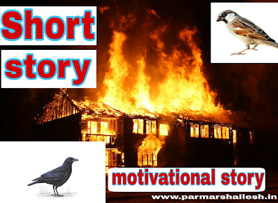 Short motivational story