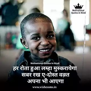 positive quotes in hindi, positive status in hindi, positive attitude status in hindi, positive life quotes in hindi, positive attitude quotes in hindi, positive attitude status hindi, positive status hindi, positive inspirational quotes in hindi, positive good morning quotes in hindi, positive motivational quotes in hindi, positive thinking status in hindi, positive thought of the day in hindi, positive thoughts quotes in hindi, best positive quotes in hindi, positive quotes in hindi about life