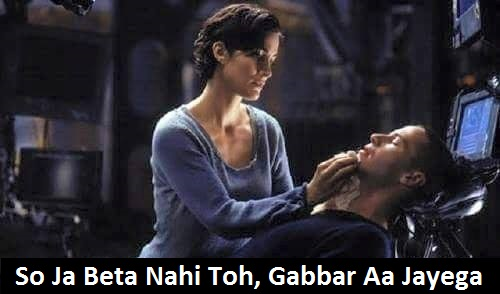 16-So-Ja-Beta-Nahin-To-Gabbar-Aa-Jayega