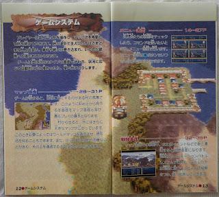 Tales of Phantasia - Manual interior