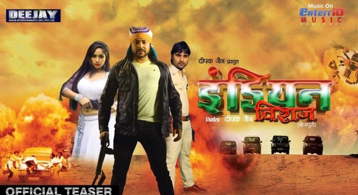 Indian Viraz Bhojpuri Movie 2019 Wiki Video Songs Poster