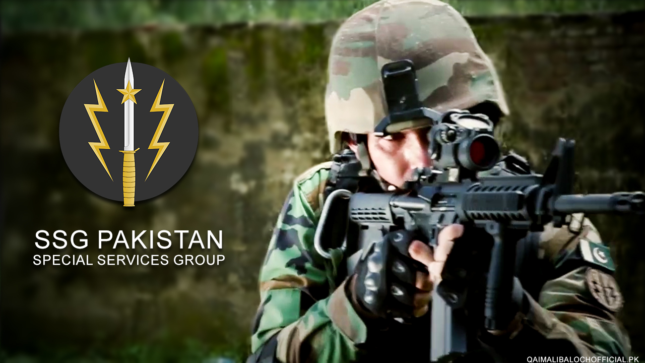 Join Special Services Group SSG Pakistan