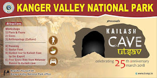 Kanger Valley National Park Silver Jubilee