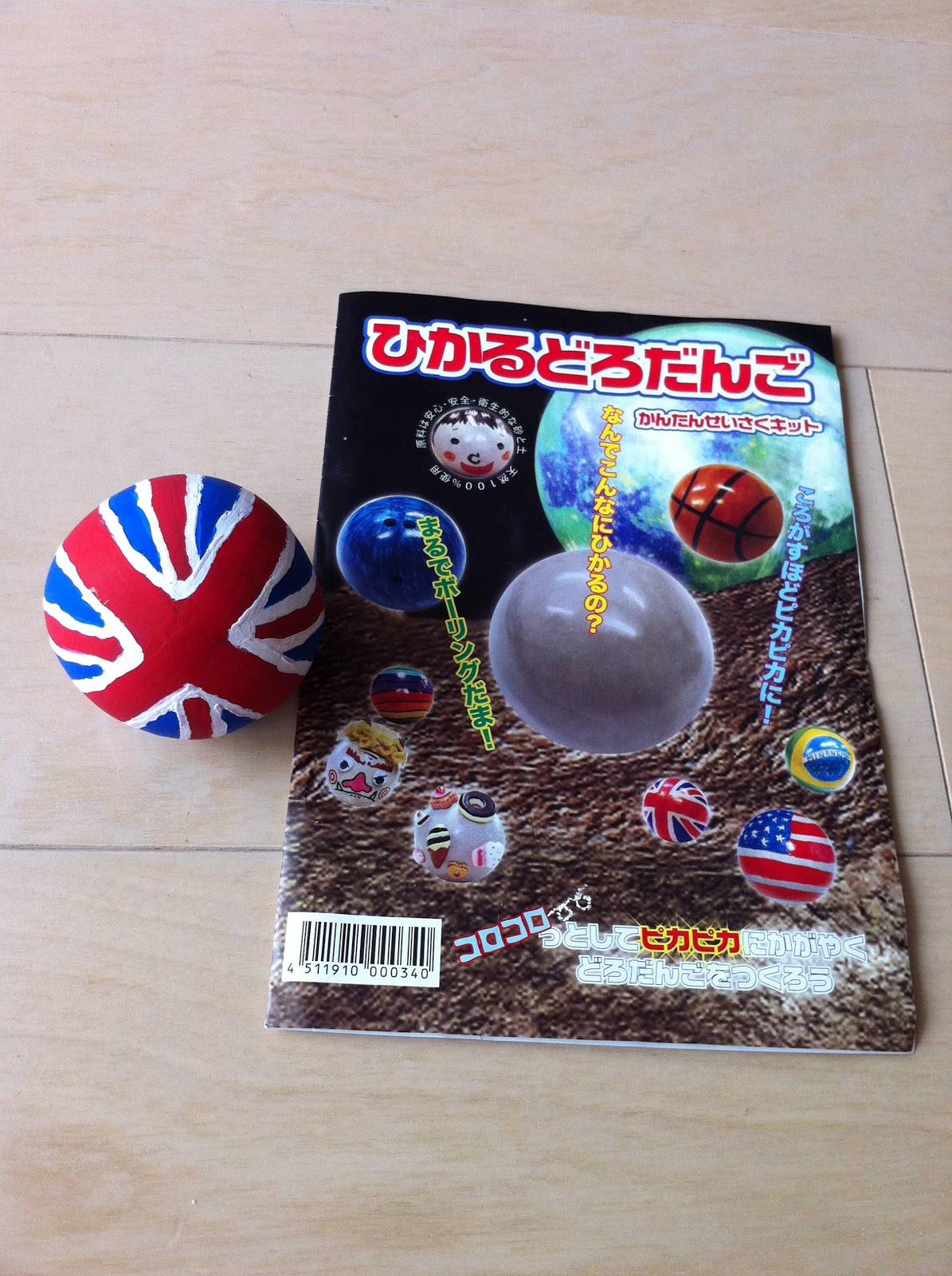 Mums And Kids Japan Summer Holiday Homework Research