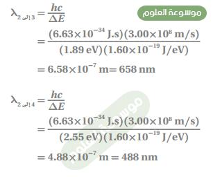 أوجد الطول الموجي للضوء المنبعث في المسائل (2) و (3)