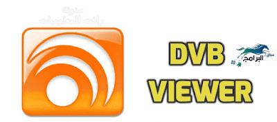 program dvbviewer