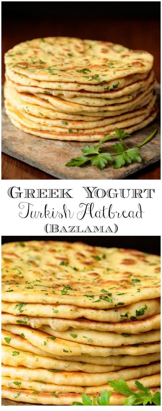 Turkish Flat Bread (Bazlama)