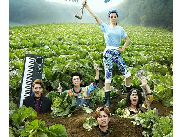 2014年韓劇 摩登農夫線上看