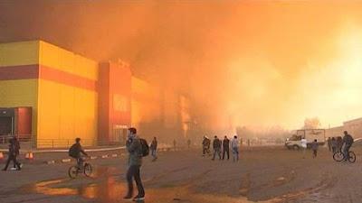 حريق ضخم بأحد البنوك فى سويسرا (صور)