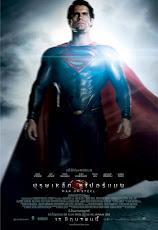 ์Man of Steel Superman 6 (2013) บุรุษเหล็กซูเปอร์แมน
