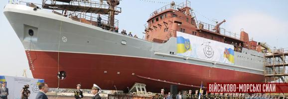 У Києві спускають на воду новий розвідувальний корабель для ВМСУ
