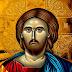 Ὁ Χριστὸς προσκαλεῖ τὴν ἁμαρτωλὴ ψυχή