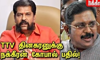 Nakkeeran Gopal reply to TTV Dinakaran | MK Stalin