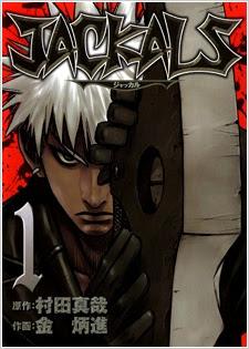 Jackals Manga, Katil Kızlar, En İyi Seinen Manga