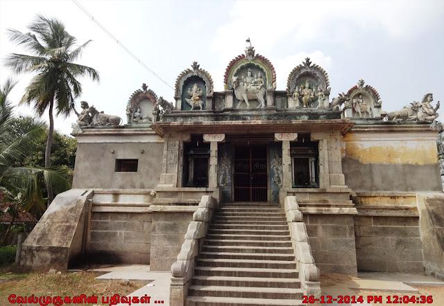 Pinnalur - Sri Ramalingeswarar Temple