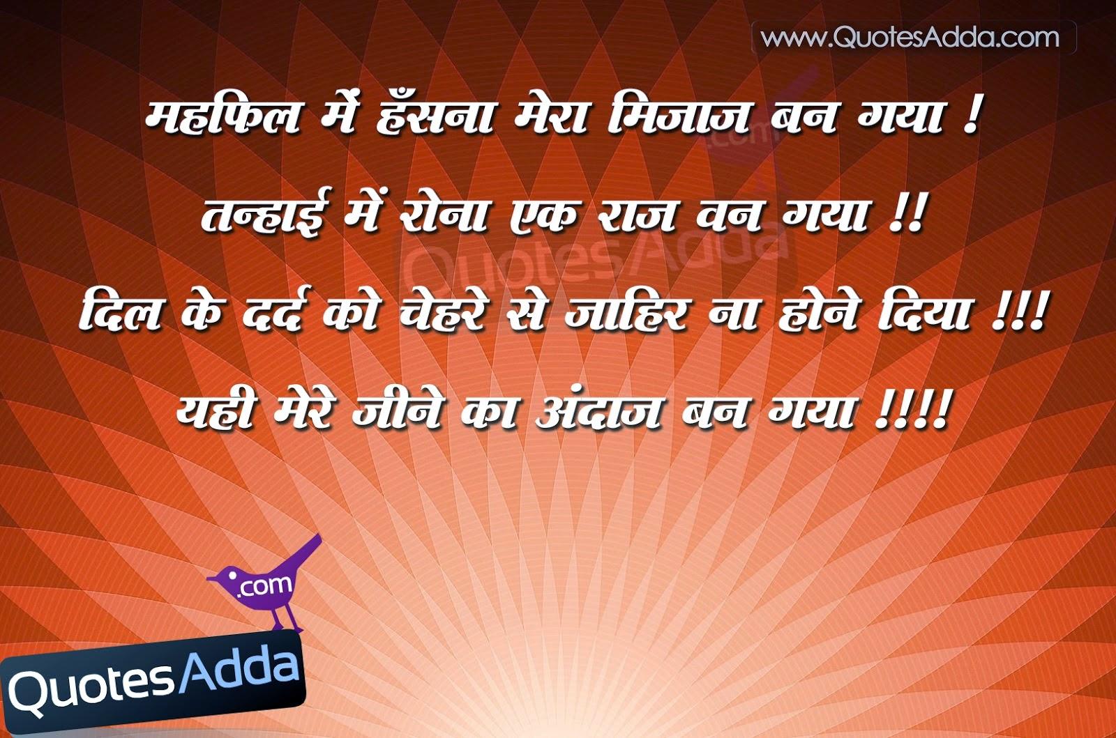 new love shayri image in hindi reviewwalls co