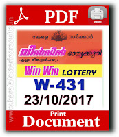 win-win lottery w 431, win-win lottery 23-10-2017, kerala lottery 23/10/2017, kerala lottery result 23-10-2017, kerala lottery result 23 10 2017, kerala lottery result win-win, win-win lottery result today, win-win lottery w 431, keralalotteriesresults.in-23-10-2017-w-431-win-win-lottery-result-today-kerala-lottery-results, kerala lottery result, kerala lottery, kerala lottery result today, kerala government, result, gov.in, picture, image, images, pics, pictures