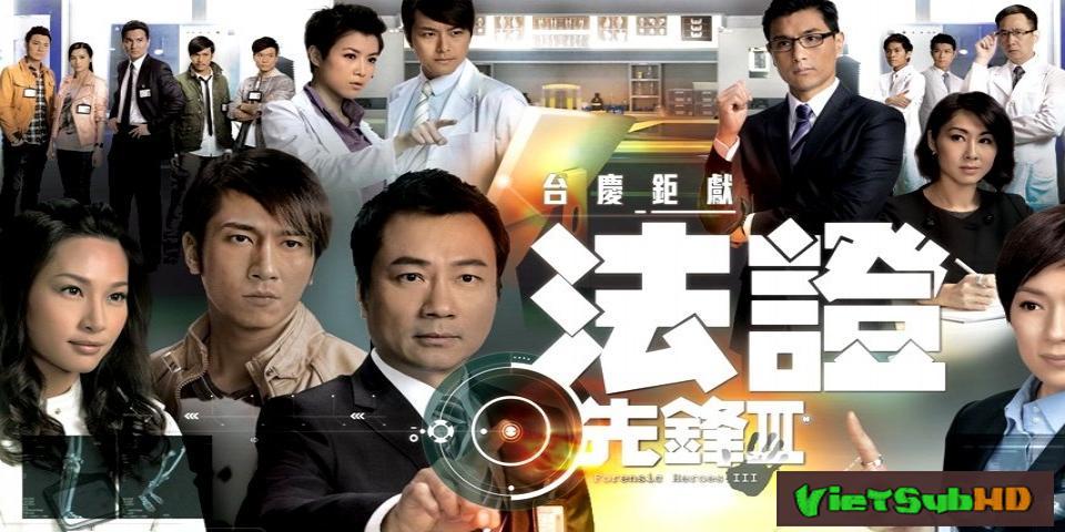 Phim Bằng Chứng Thép 3 Hoàn tất (30/30) Lồng tiếng HD | Forensic Heroes 3 2011