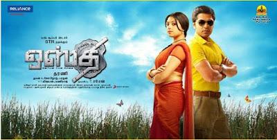 Top Five Rajini Hits Mp3 Songs Free Download Tamilwire - Circus
