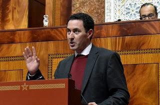 نائب برلماني