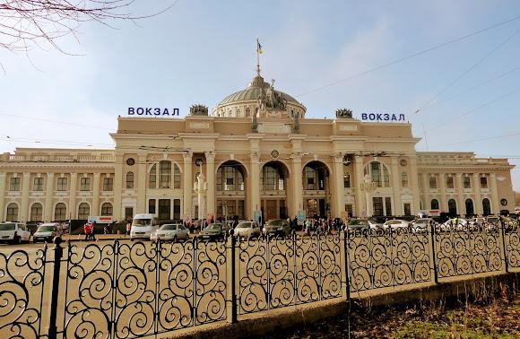Одесса. Железнодорожный вокзал