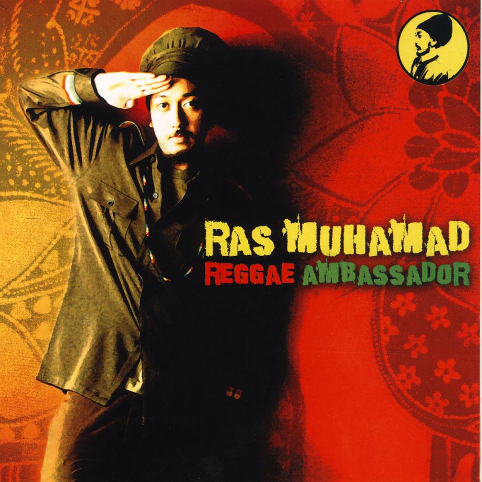 Ras Muhammad - Reggae Ambassador - Album (2007) [iTunes Plus AAC M4A]