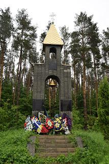 Trisaghion la Memorialul Fantana Alba