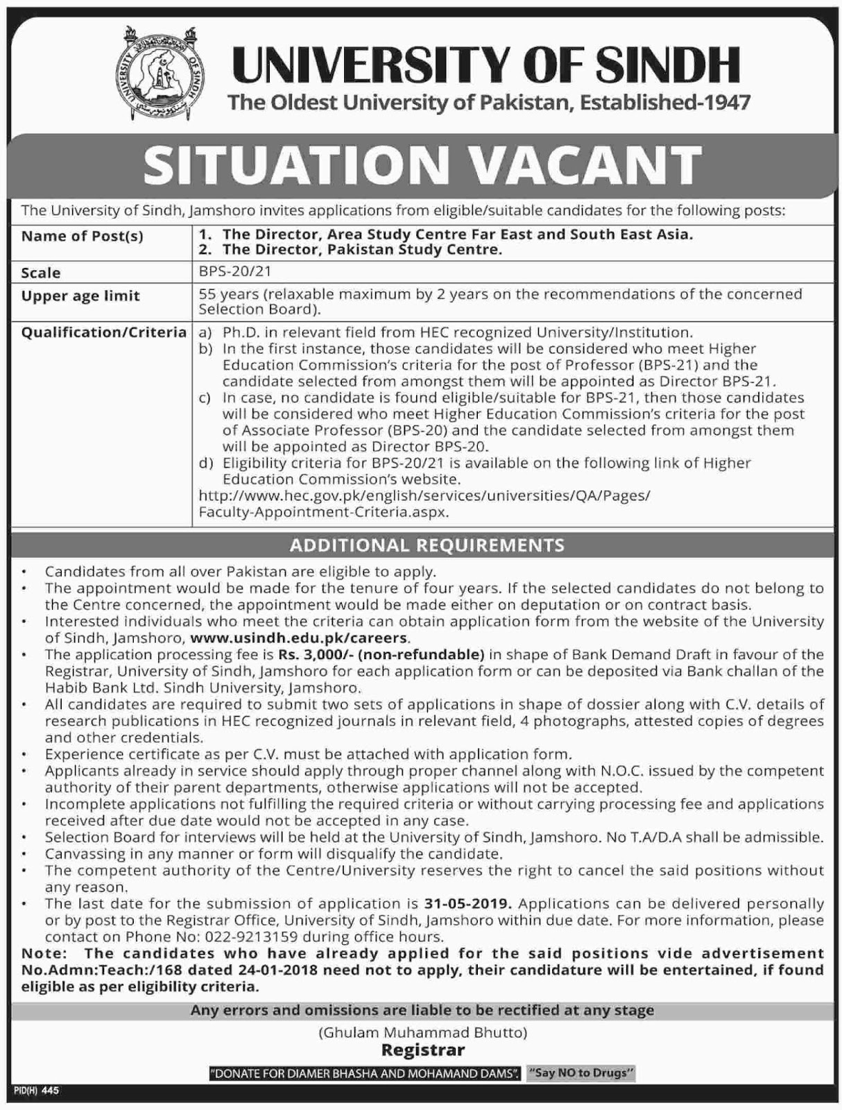 Latest Jobs in University of Sidh