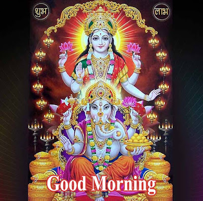 Good Morning Images With Bhagwan Photo