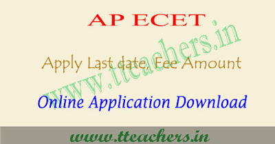 AP ECET 2019 application form, ap ecet apply online