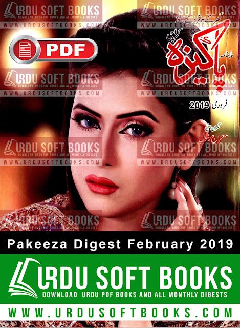 pakeeza digest february 2019 pdf
