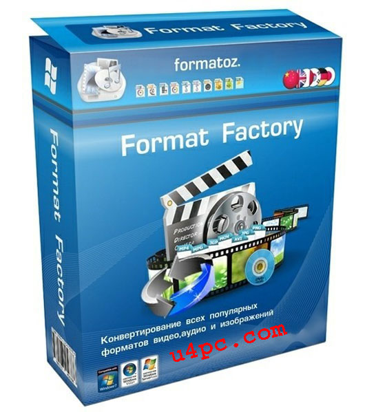 Format Factory 4.2.0.0 Crack With Serial Key [Latest]