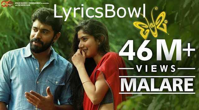Malare Lyrics - Premnam - Vijay Yesu Das   LyricsBowl
