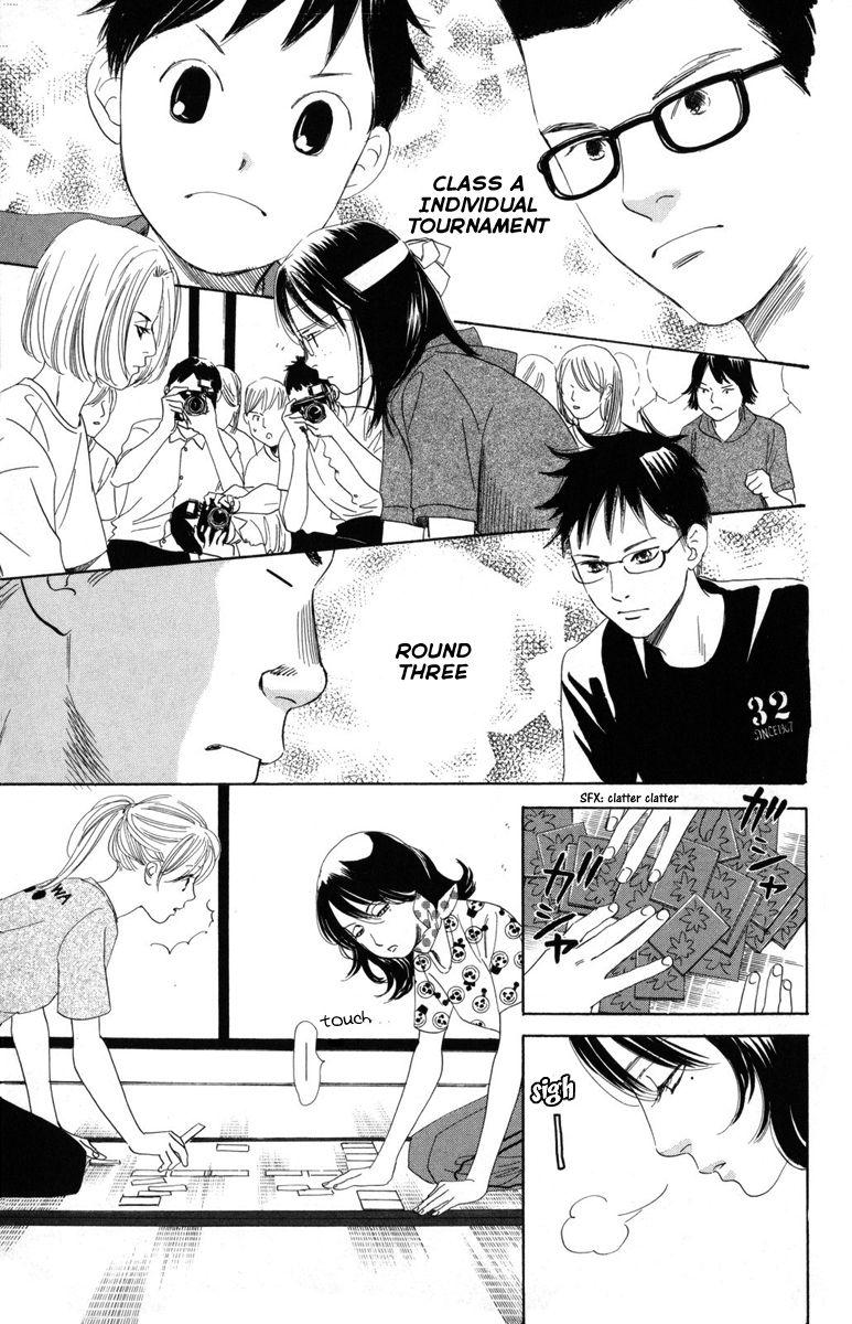 Chihayafuru - Chapter 49