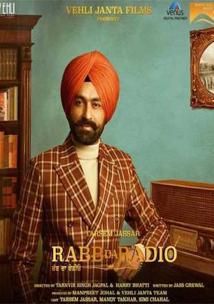 Rabb Da Radio 2017 Full Punjabi Movie Download DVDRip 720p