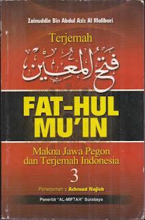 Buku Terjemah Fathul Muin Jilid 3 Toko Buku Aswaja Surabaya