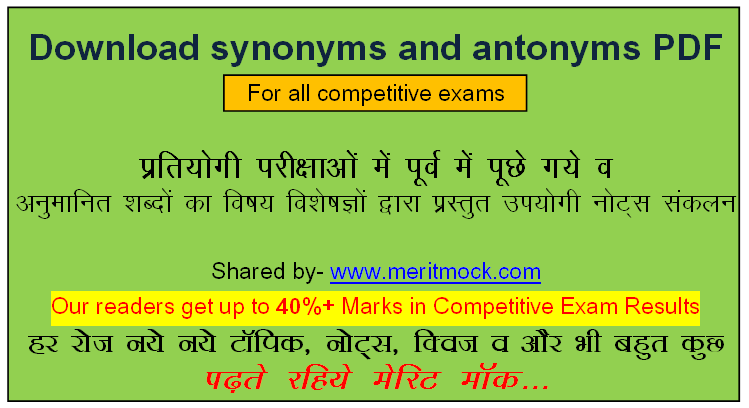 List of 10 essays for competitive exams