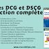 Livres DCG et DSCG - Pack de 12 titres