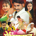 Funny Bhojpuri Movie Name - Settingbaj