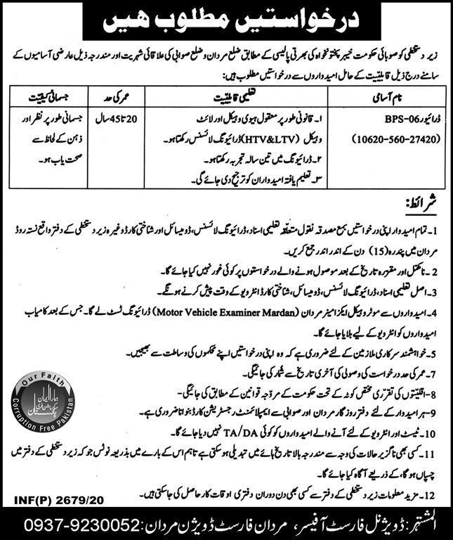 Forest Department Jobs in KPK 2020 Mardan Latest Advertisement