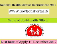 Haryana National Health Mission Recruitment 2017– 55 Health Officer