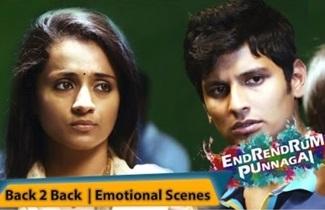 Endrendrum Punagai | Back 2 Back |Sentiment Scenes| Vol.2 |Jeeva, Trisha, Nasser, Santhanam