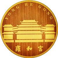 Yong-He-Gong-templo-lama-Pekín