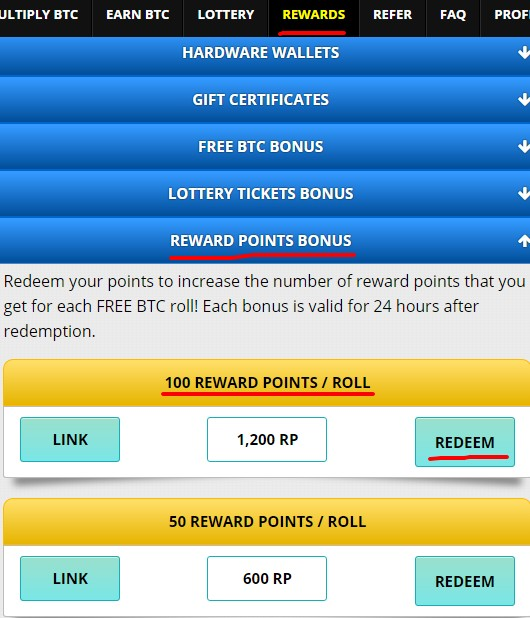 Активация бонуса «Reward points»