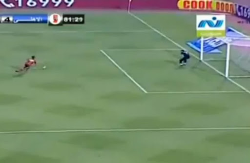 Amir Sayoud trips while taking a penalty for Al-Ahly against Kima Aswan