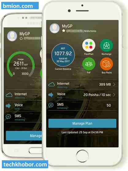 Grameenphone-Gp-MyGP-Self-Service-App