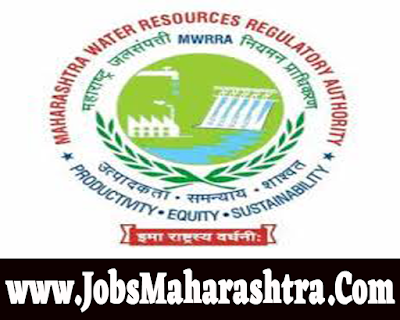 MWRRA Recruitment 2019: