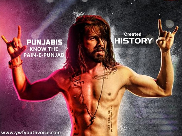 Udta Punjab Leaked, Udta Punjab Creates History, Youth Wants Udta Punjab