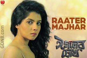 RAATER MAJHAR - Eagoler Chokh | Payel & Saswata