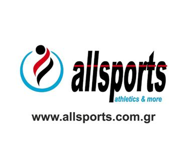 All Sports Athletics and more